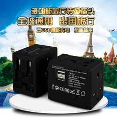 全球通用转换插头USB插座万能充电器迪拜俄罗斯港澳台新加坡包邮