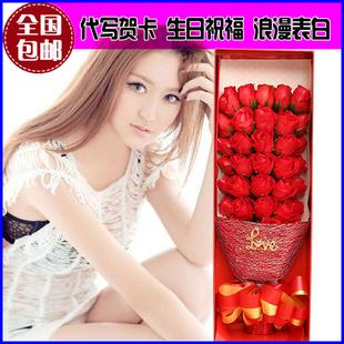 创意圣诞节礼品香皂花玫瑰礼盒 生日礼物送女友闺蜜浪漫表白实用