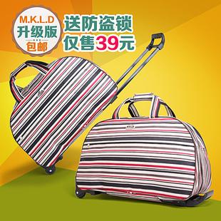 韩版拉杆旅行包男女手提包金属拉杆行李包登机包出差包大容量防水