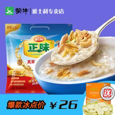 蒙牛雅士利正味坚果干果学生女士早餐营养即食原味果仁燕麦片600g