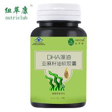 纽萃康 DHA藻油亚麻籽油软胶囊 0.5g/粒*60粒