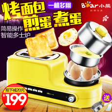 Bear/小熊 DSL-A02Z1烤面包机家用 2片早餐多士炉全自动土吐司机
