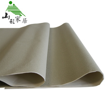日本进口装 饰壁纸和室墙纸辅料绿色环保日式家具客厅卧室书房6204