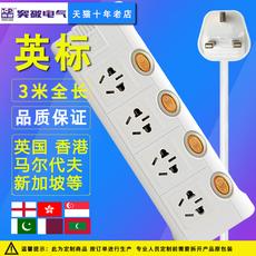 突破英标接线板 去香港 英国使用 英转中 13A转换插头 插排插线板