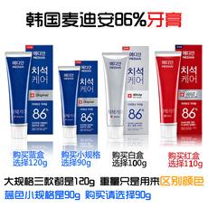 韩国进口 爱茉莉MEDIAN麦迪安86美白牙膏蓝色120g 清除牙垢去牙石