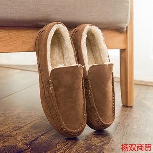 冬季男鞋加厚棉鞋情侣款加绒保暖大码豆豆鞋棉瓢女二棉休闲鞋男鞋