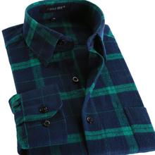 男装 休闲衬衣磨毛修身 男长袖 纯棉格子衬衫 秋季新款 衣服学生寸衫