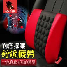 汽车靠垫腰垫电动按摩腰靠护腰透气记忆棉驾驶员靠背腰枕汽车用品