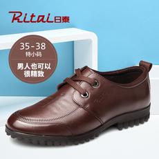 日泰男鞋春季牛皮休闲皮鞋男真皮小码35码36码37码系带韩版单鞋
