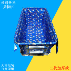 贝特浴折叠浴桶 泡澡桶 成人 浴盆非充气家用浴缸加厚 洗澡沐浴桶