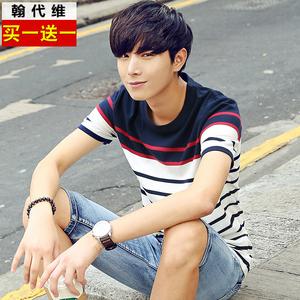 夏季男士短袖T恤 韩版修身圆领半袖条纹体恤潮男装上衣服学生日系T恤