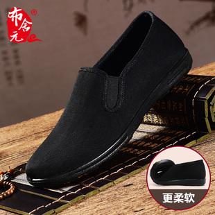 布舍元春季老北京布鞋男单鞋黑色黑底工作鞋透气中国风休闲布鞋