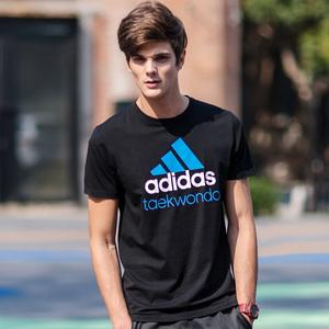 正品阿迪达斯adidas男装夏男子透气运动休闲短袖T恤短袖男