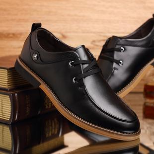 特大码男士皮鞋45真皮商务休闲板鞋46系带潮鞋47英伦加大号男鞋48
