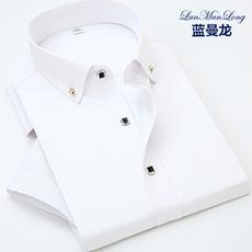 夏季男士短袖白衬衫商务休闲纯色衬衣免烫修身青年半袖职业正装潮
