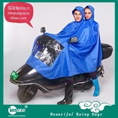 官方专卖 亿美雨衣 一来尼龙摩托车双人雨衣 一来雨衣 包邮