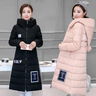 秋冬新款2016大码连帽收腰修身棉衣女中长款韩版女装加厚冬季外套