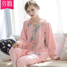 芬腾新款女人睡衣全棉春秋季可爱休闲圆领长袖针织纯棉家居服套装
