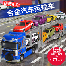 凯迪威汽车双层运输车全合金工程车 轿运车 挂车儿童玩具汽车模型