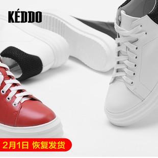 keddo2016秋冬女鞋新款真皮厚底英伦风休闲平底圆头系带女鞋