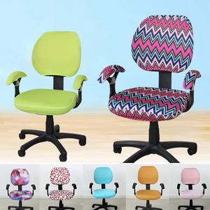 分体转椅椅套 电脑椅子套弹力扶手套办公座椅罩桌布椅背套包定做桌布椅套