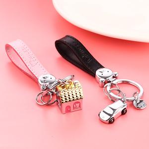 米勒斯房车钥匙扣 男女汽车钥匙挂件韩版可爱情侣款钥匙链圈创意