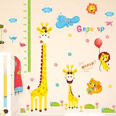 儿童房墙壁宝宝装饰墙纸自粘客厅卧室测量身高贴纸贴画墙贴可移除