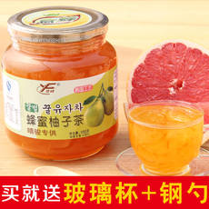 送杯勺 意峰蜂蜜柚子茶1000g/1kg 韩国风味蜜炼酱水果茶冲饮品
