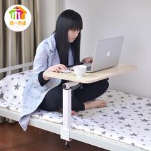 禾一木语笔记本电脑桌床上用折叠宿舍懒人书桌小桌子寝室学习桌