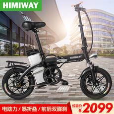 HIMIWAY嗨米代驾电动车自行车48V助力可折叠锂电池成人电瓶车14寸