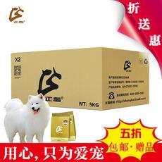 萨摩耶go狗粮成犬专用天然犬主粮大型犬去泪痕美毛5kg