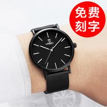 手表男表 防水钢带皮带石英男士 手表男学生韩版 简约潮流休闲时尚