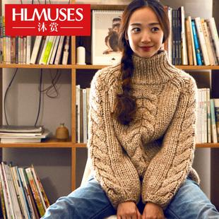 Hlmuses/沐赏冬季新款韩版手工棒针粗线麻花半高领毛衣女套头加厚