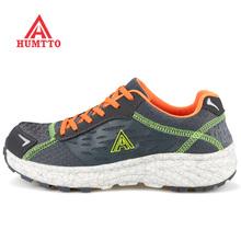 美国悍途登山鞋女防水防滑户外运动鞋轻便透气徒步鞋男越野跑鞋