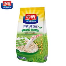 西麦 有机纯燕麦片720g 不添加蔗糖即食免煮代餐食品