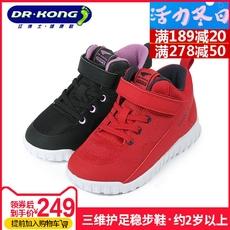 dr.kong江博士冬款中童运动鞋2016新年男童运动靴女童高帮稳步鞋