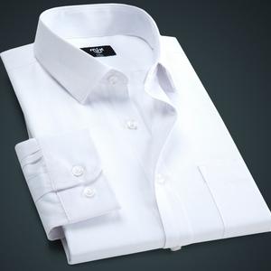 MJX白衬衫长袖衬衣男士纯色韩版修身商务正装职业工装春季男装寸男士衬衫
