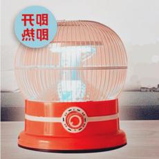 小太阳取暖器家用节能暖风机电烤火炉电炉子鸟笼子暖气办公室包邮