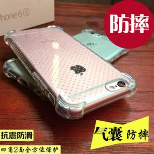iphone6S手机壳透明6plus保护套苹果7plus硅胶防摔i7软壳简约
