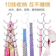 铁艺衣架丝巾架腰带收纳挂架 挂领带架子皮带收纳架围巾架