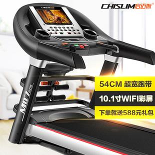 启迈斯跑步机MQ7家用款多功能彩屏wifi静音折叠高档电动健身器材