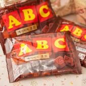 韩国进口乐天ABC字母巧克力65gX2包袋装方块巧克力(代可可脂)