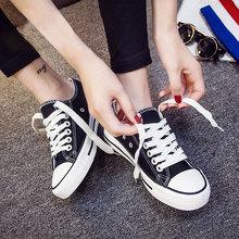 小白帆布女鞋 学生布鞋 韩版 秋季百搭潮鞋 夏季球鞋 新款 2019黑色板鞋