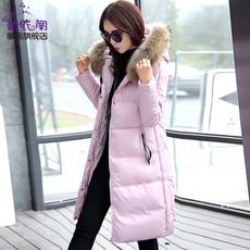 羽绒服女中长款加厚2016冬装新款韩版貉子毛领连帽过膝羽绒衣外套
