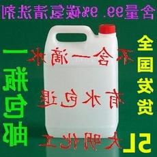 氢溶剂冲压油切削油润滑油不干胶清洁液碳氢清洗剂5L快干型环保碳