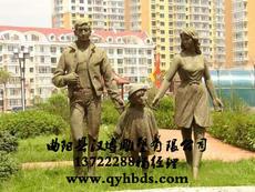 一家人玻璃钢树脂仿铜铸铜材质幸福家庭和谐社会城市公园景观雕塑