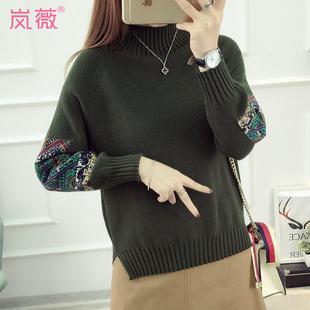 半高领毛衣女秋冬宽松韩版套头短款打底衫女长袖针织衫2016新款潮