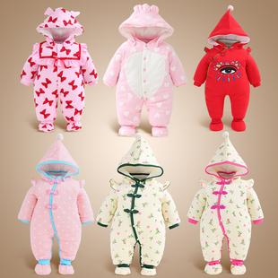 婴儿连体衣冬装加厚棉衣男女宝宝哈衣新生儿衣服秋冬季秋季纯棉服