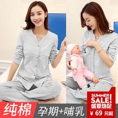 孕妇睡衣春秋月子服产妇外出喂奶衣纯棉产后哺乳开衫夏季薄款吸汗