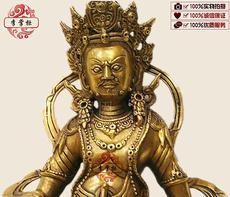李掌柜藏佛 密宗开光 黄财神 尼泊尔 纯铜 佛像 装藏招财